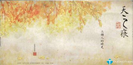 [APE]Hiên Viên Kiếm – Thiên Chi Ngân [Soundtrack]