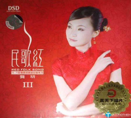 [APE]Folk Red III – Cung Nguyệt