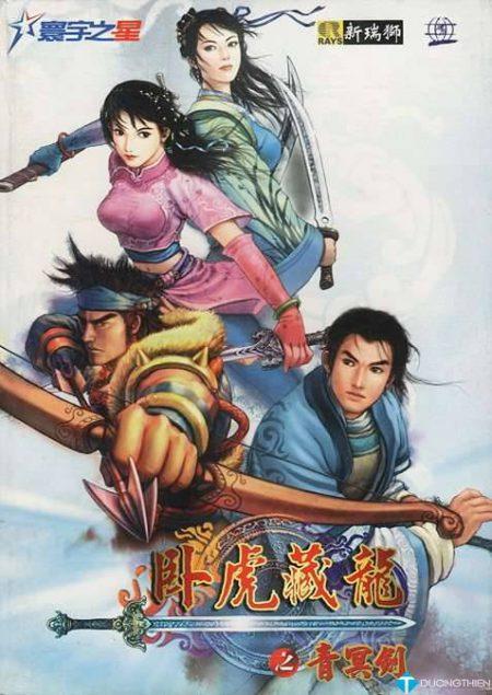 Game Ngoạ Hổ Tàng Long – 卧虎藏龙:青冥剑 (2002)