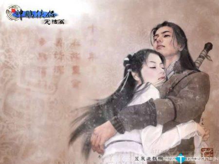 Game Thần Điêu Hiệp Lữ 2 – 新神雕侠侣2 (2001)