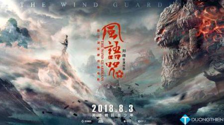 Phong Ngữ Chú.风语咒.The Wind Guardians 2018 Soundtrack [FLAC]