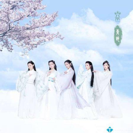青蛇.Thanh Xà – 七朵组合.Seven Sense[WAV]