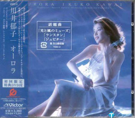 Aurora (2004) – Ikuko Kawai [FLAC]