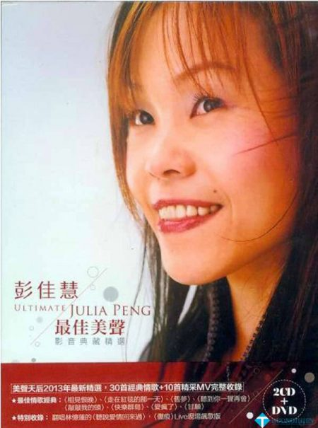 最佳美声.影音典藏精选2CD – Bành Giai Tuệ[WAV]